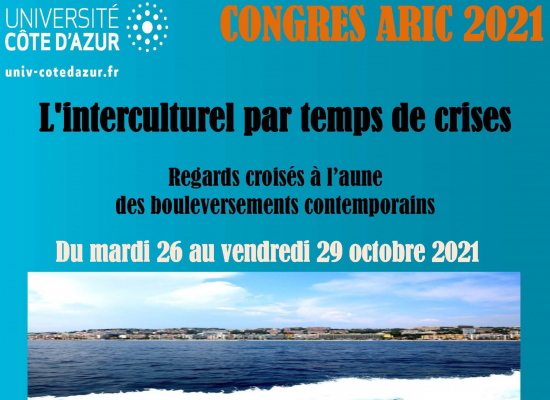 Appel à communication – XVIIIème congrès de l'ARIC
